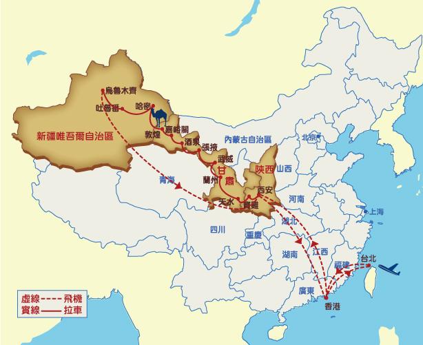 西安古丝路手绘地图