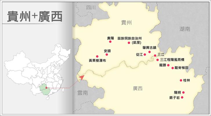 三江水流指示接线图