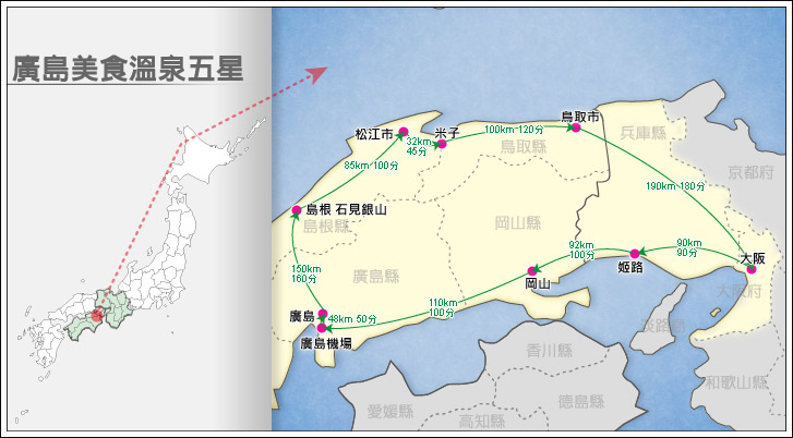 可观赏濑户内海国立公园青葱绿意的园景房,以及可欣赏广岛市内华美