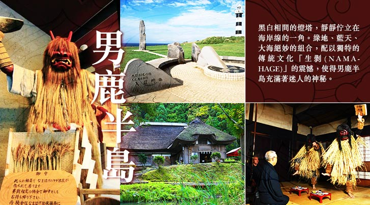 20161227_ogahantou.jpg