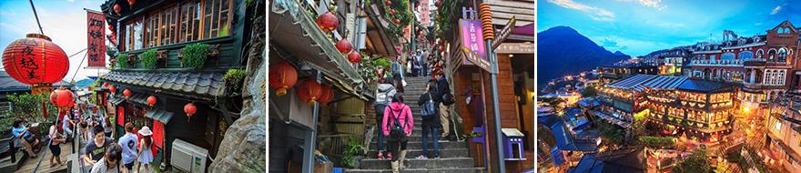 雄獅旅遊,台灣觀巴,天天出發,野柳,九份,九份老街,野柳地質公園