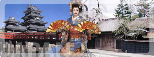 第75期-传承百年,日本传统文化体验