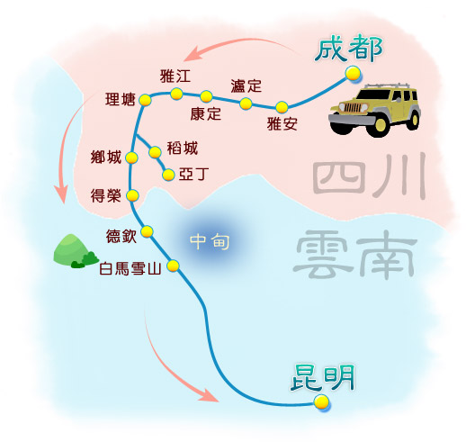 云南到稻城地图
