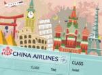 【本週推薦-機票1-圖】華航》旅展優惠開賣! 香港大陸/日韓/東南亞 美加紐澳/歐洲 92折起 想去哪玩都便宜!