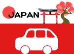 【本週推薦-票券1-圖】日本旅遊,自己來 走跳日本,租車自駕夠時尚 雄獅助你一臂之力 Let's go !沖繩/九州/仙台/北海道