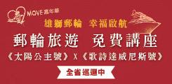 【門市活動】HTC U12+帶你看見台灣之美