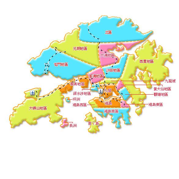 香港分区地区