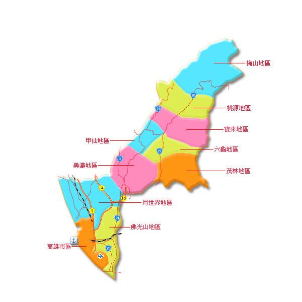 旅遊城市選擇 高雄分區圖
