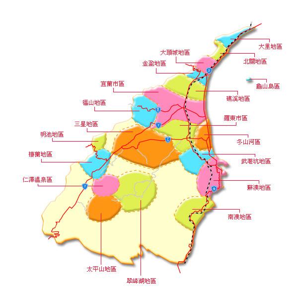 台湾地区【地图】; 旅游城市选择-宜兰分区图;图片