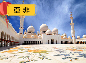 (圖)前進世界之最~杜拜 ◆全程五星住宿+免小費 ◆七星帆船飯店自助饗宴 ◆過年預購優惠.最高折一萬