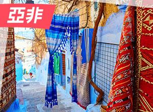 (圖)摩洛哥月送好禮│◆ Gap Month 去你想去的地方◆ 11月報名摩洛哥行程送WIFI機◆ 搶先預告-12月杜拜月