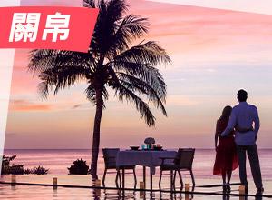 (圖)關島2020過年很火熱│◆ 六天四夜自主趴趴走◆ 追海豚 看魔術 與魚晚餐◆ 指定行程送60分鐘五星 SPA