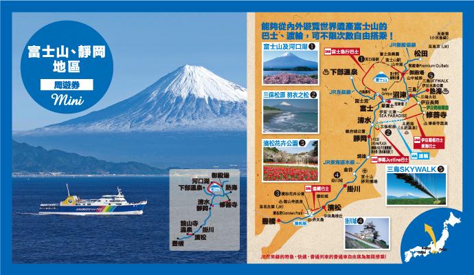 japan tourism promotion