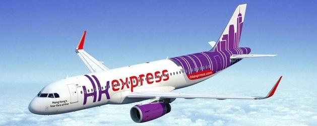 廉價航空促銷 廉航機票訂購 香港快運 雄獅旅遊